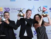 """""""بابيشا"""" يفوز بجائزة أفضل فيلم عربى بمهرجان الجونة و""""آدم"""" يحصد البرونزية"""
