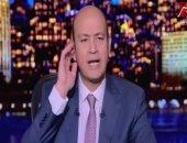 """عمرو أديب: جماعة الإخوان """"زى الزكام بس تافه"""""""