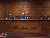 """ننشر أسماء المحالين للمفتى بخلية """"ميكروباص حلوان"""" الإرهابية"""
