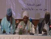 """بدء اجتماعات قوى """"نداء السودان"""" برعاية مصرية فى العين السخنة"""