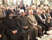 نائب رئيس جامعة الأزهر يشارك فى افتتاح كنيسة القديسين.. صور