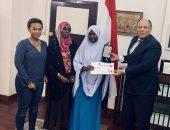 """سفارة مصر بتنزانيا تقدم جوائز للفائزين فى """"مصر فى عيون أطفال العالم"""""""