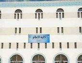 مجلة البحوث الإعلامية بالازهر تتصدر تصنيف المجلس الأعلى للجامعات بقطاع الدراسات الإعلامية