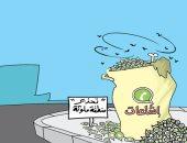 كاريكاتير صحيفة سعودية.. الواتساب منطقة ملوثة وبيئة خصبة للشائعات