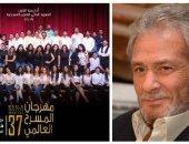 افتتاح مهرجان المسرح العالمى بدون احتفال وبداية العروض من غد