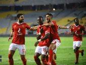 فيديو.. ديانج يفتتح أهدافه مع الأهلى فى أول ظهور أمام كانو سبور