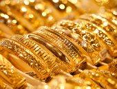 أسعار الذهب فى السعودية اليوم الخميس 20-2-2020 وعيار 24 بـ193.83 ريال سعودى
