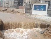 كسر بماسورة مياه رئيسية يغرق منطقة اللوتس الجنوبية بالتجمع الخامس.. صور