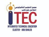 """""""تطوير التعليم"""" يوافق على اتفاقيات تعاون مع جهاز المشروعات الصغيرة"""