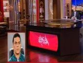 فيديو.. حسام البدرى: أنا مدرب لكل المصريين وبعيدا عن أى انتماءات فئوية
