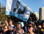 مسيرات لدعم الرئيس الأرجنتينى ماوريسيو ماكرى فى الانتخابات الرئاسية