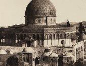 عريقات لمشرعين أمريكيين: لا حل دون قيام دولة فلسطينية عاصمتها القدس الشرقية