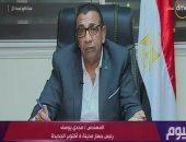 رئيس جهاز مدينة 6 أكتوبر: نسلم 40 ألف وحدة للمواطنين باستثمارات 9 مليارات جنيه