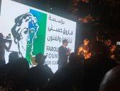 تعرف على أعضاء لجنة تحكيم جائزة فاروق حسنى للثقافة والفنون