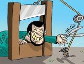 كاريكاتير الصحف الإماراتية.. انتحار جماعة الحوثى بالتصعيد الذى تفعله دون أن تدرى