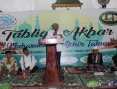 محاضرات لمنظمة خريجى الأزهر بإندونيسيا للتعريف بمنهج الأزهر فى التربية