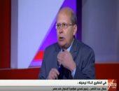 عبد الحليم قنديل: الإخوان وصل بها البؤس باتخاذ محمد على مرشدا لمرشد الجماعة