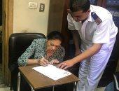 صور.. الشرطة تقدم تسهيلات لكبار السن والمرضى بمصلحة الجوازات
