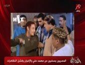 المصريون يسخرون من محمد على والإخوان وفشل التظاهرات