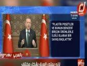 """""""extra news"""" تعرى أردوغان أمام العالم وتكشف وجهه القبيح"""