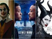 5 أفلام عالمية تستقبلهم دور العرض حول العالم في أكتوبر..أعرفهم