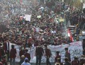 تواصل احتجاجات الطلاب ضد قانون جديد بإندونيسيا