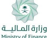 """""""المالية السعودية"""" لـ""""فيتش"""": المملكة حافظت على مستويات متقدمة فى التصنيفات العالمية"""