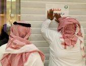 أمانة جدة فى السعودية تقوم بجولات رقابية على عدد من المحلات والمطاعم