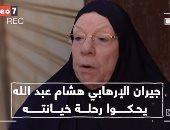 أهل فيصل عن جارهم السابق هشام عبد الله: فاشل ودلدول مراته.. وباعنا بالدولارات