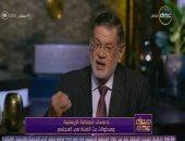ثروت الخرباوى: الإخوان الإرهابية عملت على ضرب مؤسسات الدولة وهدم الثقة