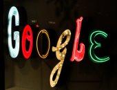 جوجل تحمى مستخدمي هواتفها من الرسائل المزعجة .. اعرف إزاى
