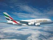 طيران الإمارات تُشغل طائرة ذات طابقين إلى القاهرة