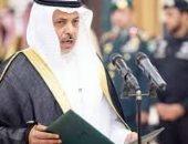 سفير السعودية لدى السنغال يقدم أوراقه سفيرًا غير مقيم لدى جمهورية الرأس الأخضر