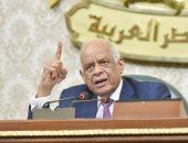 رئيس البرلمان يدعو النواب الراغبين في تعديل عضوية اللجان لإخطار الأمين العام