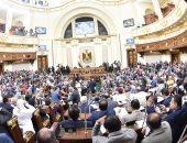 البرلمان يواجه وزير المالية فى جلسة الأربعاء بـ7 طلبات إحاطة وسؤالين