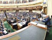 إحالة 7 اتفاقيات دولية للجنة التشريعية.. أبرزها قرض خلق الوظائف
