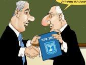 كاريكاتير: رئيس إسرائيل يذكر نتنياهو بخطاب تشكيل الحكومة