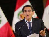 المحكمة الدستورية فى بيرو تأمر بإطلاق سراح زعيمة المعارضة فوجيمورى