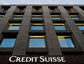 رئيس كريدى سويس يتوقع المزيد من الاندماج فى القطاع المصرفى الأوروبى