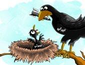كاريكاتير الصحف السعودية.. النظام الإيرانى يطعم الحوثيين بالصواريخ