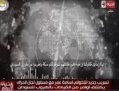 خالد أبو بكر يكشف تسريبات جديدة لقيادات الإخوان حول خطتهم لإثارة الشغب