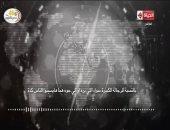 """قيادى اخوانى فى تسريبات صوتية : """"95% من الشعب المصرى بهايم""""..فيديو"""