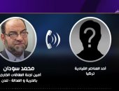 تسريب صوتى يكشف ندم الإخوان على استخدام محمد على..ويؤكدون: استعجلنا