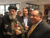 البابا تواضروس يصل جامعة حلوان لإلقاء كلمة فى حب مصر