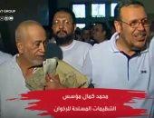 فيديو.. تقرير يكشف دعم الإخوان للحركات الإرهابية لنشر الفوضى والعنف