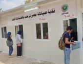 صيادلة القاهرة تقترح تحويل نوادى اتحاد المهن الطبية لمقرات لعزل الأعضاء