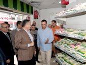 محافظ بنى سويف يتفقد المجمعات الاستهلاكية ومكاتب التموين لمتابعة توافر السلع