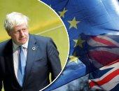 الجارديان: توقع إعلان اتفاق جونسون مع الاتحاد الأوروبى بشأن بريكست اليوم