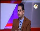 باحث اقتصادى: دعم قطر للإرهاب أهم أسباب تراجع اقتصادها..فيديو