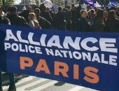 فيديو.. الشرطة ورجال الدرك الفرنسى يتظاهرون لتردى ظروف العمل وارتفاع حالات الانتحار